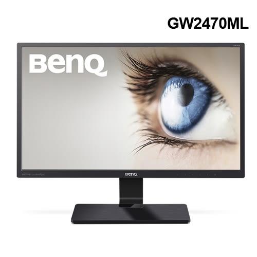 BenQ GW2470ML 24型防眩光智慧藍光護眼螢幕