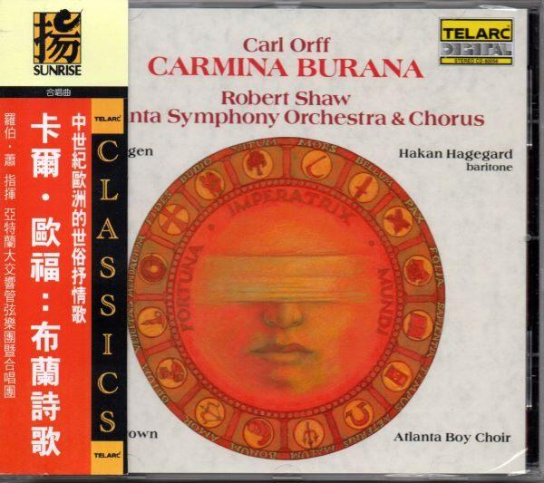 【停看聽音響唱片】【CD】卡爾.歐福:布蘭詩歌