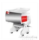 切肉機商用電動不銹鋼多功能小型切片機家用全自動切絲絞肉  220V 黛尼時尚精品