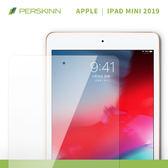 《PerSkinn》電競保護貼- iPad mini 2019
