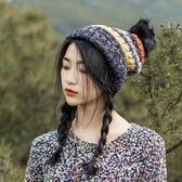 毛帽 彩色 條紋 加絨 加厚 毛線帽 保暖 毛球 針織帽【JMX0001】 icoca  11/08