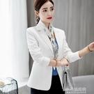 西裝外套 新款韓版修身大碼長袖小西裝外套休閒時尚西服 【全館免運】