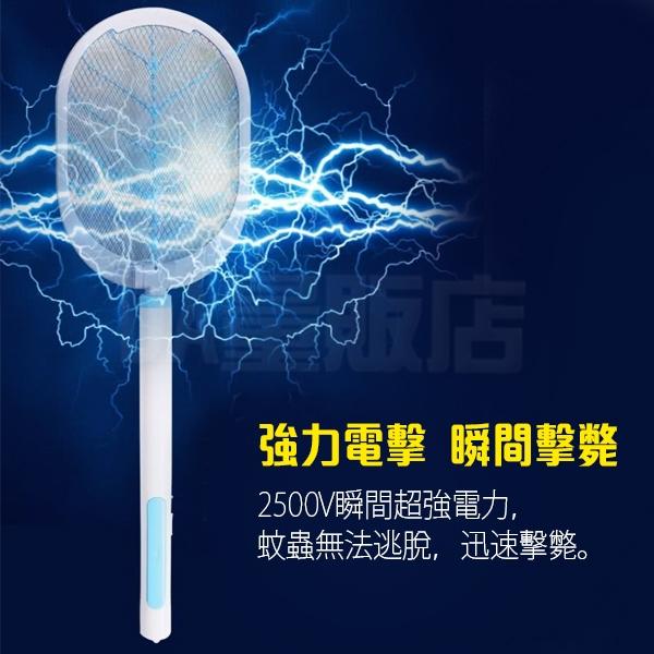 電蚊拍 滅蚊 除蚊 驅蚊 最長88cm 折疊 伸縮 充電式 加長 強力電擊 零死角 人體工學 KINYO