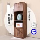 台灣製 拼木四門高電器收納櫃 櫥櫃 家美