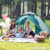 狼行者帳篷戶外野營加厚遮陽速開全自動露營沙灘加厚超輕便防暴雨【雙12購物節】
