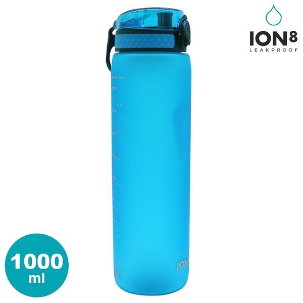 ION8 Quench運動休閒水壺 I81000【Blue藍】/ 城市綠洲(100%不含BPA無毒 100%防漏 大容量水壺)