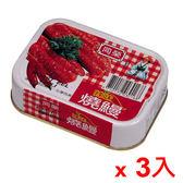 同榮辣味燒鰻-易100g*3入【愛買】