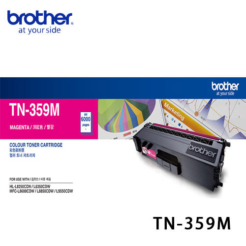 【brother】TN-359M 原廠紅色高容量碳粉匣