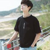 秋冬韓版男士休閒印花T恤青少年寬鬆短袖T恤五分袖簡約潮
