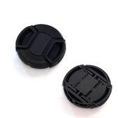 黑熊館 40.5mm 鏡頭蓋 中捏鏡頭蓋 數位相機 攝影機專用 專業級快扣式鏡頭蓋 鏡頭保護蓋