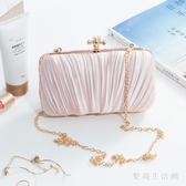 宴會包 新款時尚韓版晚宴包鏈條包歐美禮服絲綢手拿包小方包 QX7965 『愛尚生活館』