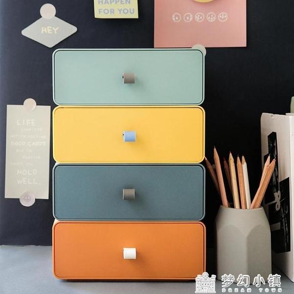抽屜式桌面收納盒多層儲物盒子小箱辦公室書桌上置物架整理柜宿舍 雙十二購物節ATT