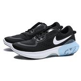 NIKE JOYTIDE DUAL RUN 黑白 彈力球 運動 慢跑鞋 男 (布魯克林) CD4365-001