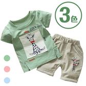 嬰兒短袖套裝 長頸鹿卡通 棉質上衣+短褲 寶寶童裝 CK11754 好娃娃