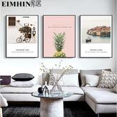 北歐風格客廳沙發背景墻裝飾畫ins粉色臥室風景掛畫餐廳菠蘿壁畫WY 限時八折 最后一天