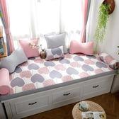 北歐飄窗墊窗台墊定做哦粉色臥室榻榻米墊現代簡約海綿墊 露露日記