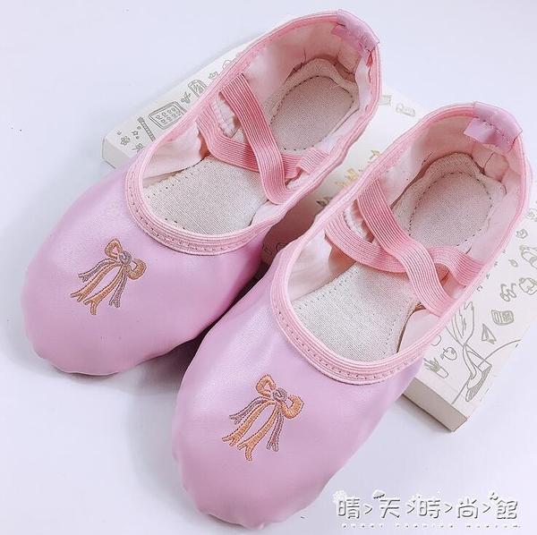 舞蹈鞋兒童女軟底練功貓爪鞋公主寶寶跳舞鞋女童粉色幼兒芭蕾舞鞋晴天時尚