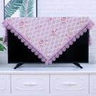 電視罩電視機防塵罩