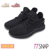 健走鞋-TTSNAP 運動輕量織面綁帶慢跑休閒鞋 黑/米/粉