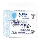 AQUA 抑菌濕式衛生紙48抽*3包【愛買】