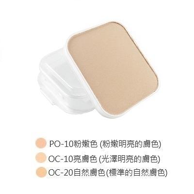 娜芙防曬粉餅芯SPF30 PA+++12g(PO-10粉嫩色)