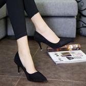 高跟鞋秋冬韓版女鞋細跟尖頭淺口性感單鞋婚鞋反絨工作鞋職業單鞋  無糖工作室