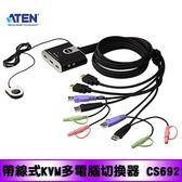 ATEN 宏正 CS692 2埠USB HDMI/音訊 帶線式KVM多電腦切換器 (外接式切換按鍵)