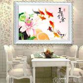 十字繡 5d鑽石畫年年有余貼磚石十字繡客廳九魚圖滿鑽簡單繡餐廳 歌莉婭