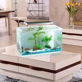 聖誕交換禮物-金魚缸小型水族箱超白玻璃