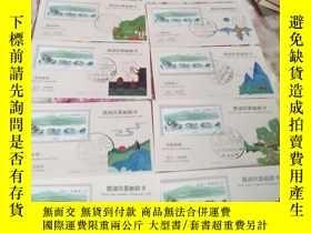二手書博民逛書店罕見西湖風景郵戳卡十張一套Y206628 謝海清 浙江省郵票公司