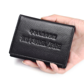 特惠錢包皮套錢包一體包真牛皮男士多功能駕照本女式行駛證超薄卡包