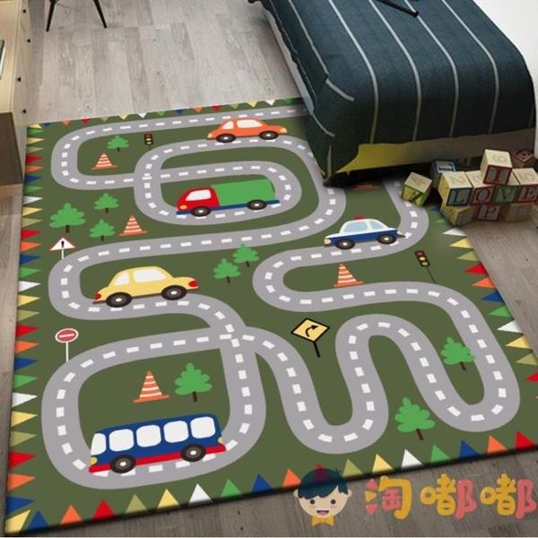兒童房地毯臥室床邊毯滿鋪房間飛行棋跳房子爬行墊榻榻米地墊【淘嘟嘟】