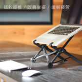 (超夯免運)筆記本支架桌面電腦架子升降便攜托架散熱增高墊底座頸椎