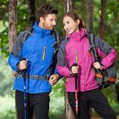女冬季兩件套沖鋒衣加厚防風防水透氣登山服【奈良優品】
