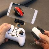 遙控玩具 迷你耐摔遙控飛機四軸飛行器高清航拍專業直升無人機兒童玩具航模