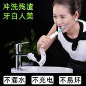 沖牙器家用沖牙器洗牙器非電動沖牙器便攜式洗牙器水牙線梅科牙沖【快速出貨八折下殺】
