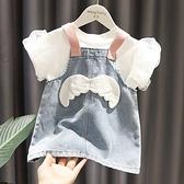 女童背帶裙牛仔套裝寶寶秋裝嬰兒娃娃衫兩件套【淘夢屋】