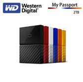 WD My Passport 2TB 2.5吋行動硬碟(WESN)