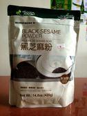 健康時代 黑芝麻粉(無糖) 420g/包