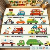 寶寶爬爬墊嬰兒童幼兒園超大號爬行墊客廳家用【千尋之旅】