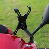 電動摩托車手機架導航支架踏板電瓶車後視鏡安裝鋁合金底坐手機架   聖誕節歡樂購