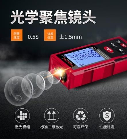 測距神器 德力西電氣激光測距儀紅外線高精度手持充電量房儀電子尺測量儀器 免運 CY
