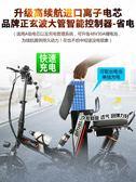 滑板車 電動自行車小型折疊式成人男女代步迷你電瓶車鋰電代駕滑板車 莎瓦迪卡