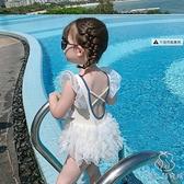 兒童連體泳衣女童夏季紗裙寶寶游泳衣公主【少女顏究院】