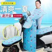機車遮陽 電動車擋風被電瓶車曬罩電動摩托車電車遮陽罩擋風罩薄 卡菲婭