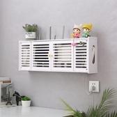 無線路由器收納盒置物架免打孔光貓機頂盒客廳墻壁掛式裝飾遮擋箱