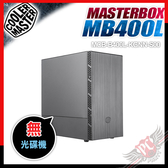 [ PCPARTY ] COOLER MASTER MasterBox MB400L 電腦機殼