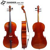 法蘭山德 Sandner TC-24 大提琴~附贈五大好禮!!