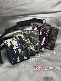 男韓版亞麻短款手拎薄錢包男孩學生休閒迷彩運動帆布鑰匙環布錢夾   街頭布衣