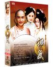 銀鼠 DVD ( 陳浩民/徐錦江/雷格生...